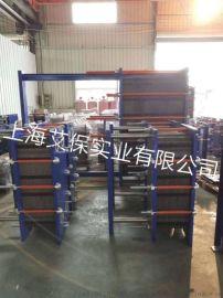 暖通行业配套设备不锈钢 板式换热器计算选型厂家