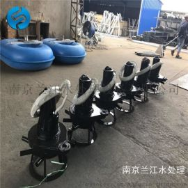 潜水离心式曝气机QXB5.5