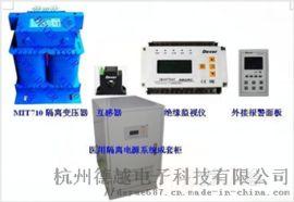 AID100报警测试和显示仪 医疗IT系统