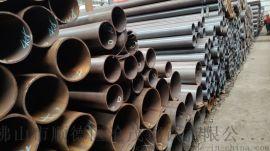 Q235直缝焊管 大口径直缝q195焊管 黑管