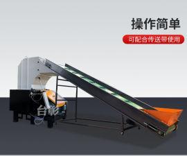 塑料破碎机1200型 PVC管材粉碎机 广东中山