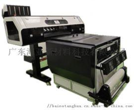 广东墨魂数码白墨烫画机设备