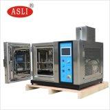 桌上型恒温恒湿实验箱_台式小型恒温恒湿实验设备厂家