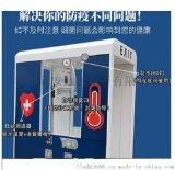 上海通道加測溫門 高人流量溫度過檢 通道加測溫門方案