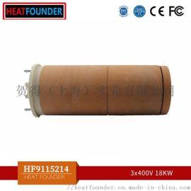 发热芯加热管代替莱丹115.214 加热器替换芯子 陶瓷加热芯