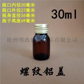 玻璃小药瓶棕色口服液瓶茶色  中药瓶密封瓶
