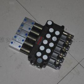 DCV45-OQ.2OQ气控多路阀