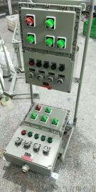 移动式防爆检修电源箱-IP65-WF1