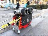 陝西管道機器人廠家價格/陝西管道機器人廠家供應/陝西管道機器人廠家批發採購