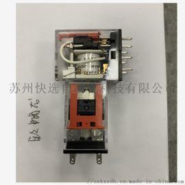 欧姆龙继电器MY2N-J 24VDC