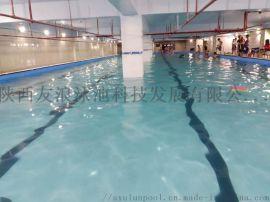 各类型游泳池的循环方式选择