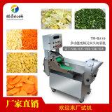 供应果蔬切片机 商用叶菜根茎类多功能双头切菜机