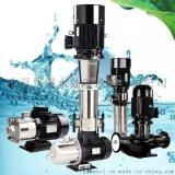 新界轻型立式多级泵BL(T)/BL水处理  增压泵