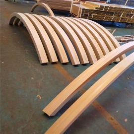 演播厅木纹波浪铝方通吊顶 会议室波浪造型铝板定制