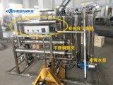 二級反滲透純淨水設備 廠家