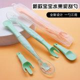 新款双头果泥勺 宝宝辅食两头硅胶勺