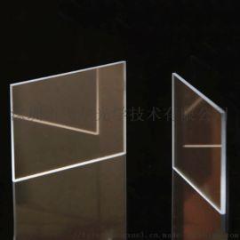 深圳飞尔 半反半透镜片 投影仪分光镜 光学镀膜加工
