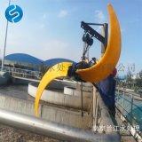兰江低速推流器 聚氨酯叶轮QJB3/4-1400