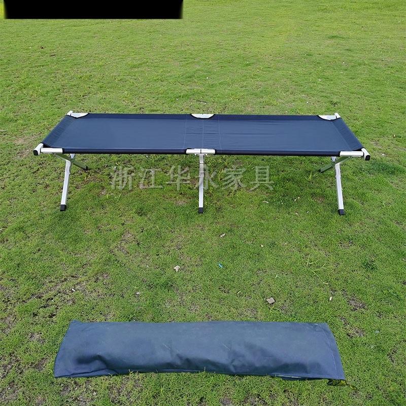折叠行军床迷彩行军床六折床钢塑便携式折叠床
