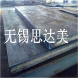A3特厚鋼板,鋼板切割加工,鋼板零割