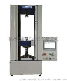 微机数控弹簧试验机TCD-C
