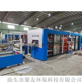 JY-680-500正负压三工位高速热成型机