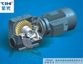 SC涡轮减速电机 紫光斜齿轮减速机 陕西涡轮减速机