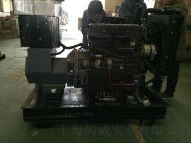 20KW无刷电机柴油发电机组