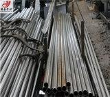 厚壁精密钢管 精密光亮焊管 精密光亮管厂家加工