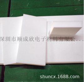 厂家直销A级阻燃吸音棉UL94V-0隔热棉保温棉隔热材料