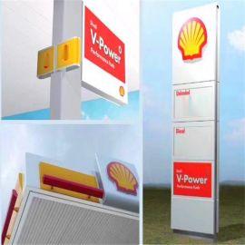 大同加油站改造铝条扣 铝条扣金属天花吊顶厂家