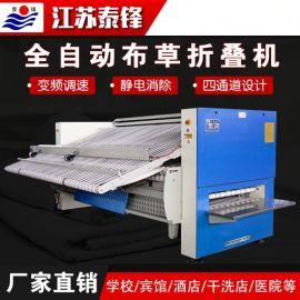 台布折叠机,床单折叠机,布草折叠机