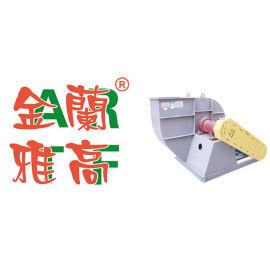 湛江离心风机 湛江离心式通风机生产定制 东莞雅高