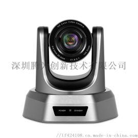 USB多接口高清视频会议摄像头
