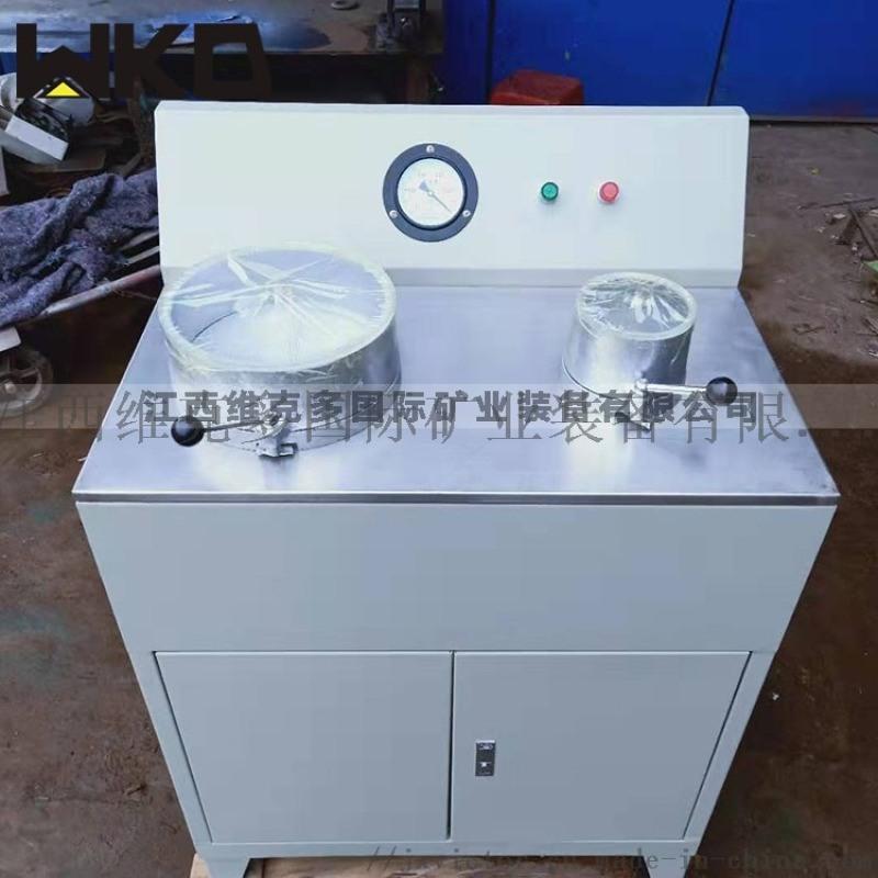 盘式真空过滤机 实验室用真空过滤机 化验用过滤设备