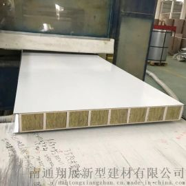 厂家直销不锈钢净化板岩棉复合板手工墙面保温夹芯板