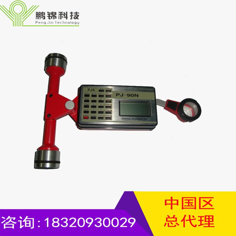 新型数字式求积仪一种精度较高KP-90N数字求积仪