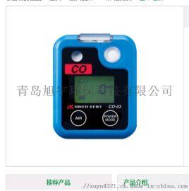 日本理研CO-03型便携式一氧化碳检测仪