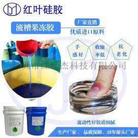 硅胶粉扑透明硅胶 环保硅凝胶直销厂家