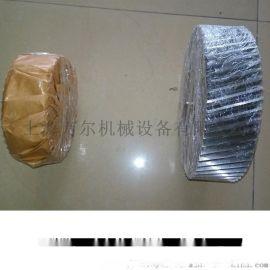 复盛空压机配件散热器71184-71001