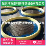 江蘇廠家直銷 快裝蓋濾芯