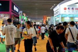 2020年深圳国际餐饮连锁加盟展览会