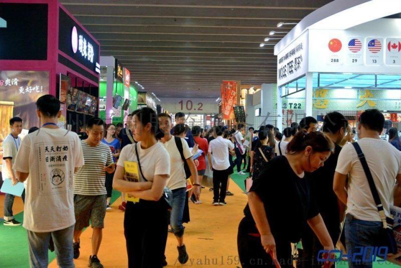 2020年深圳國際餐飲連鎖加盟展覽會
