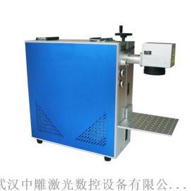 武汉中雕小型便携式光纤激光打标机
