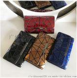 女士三折錢包百搭菱格幾何圖案手拿包卡包