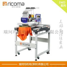 厂价直销瑞珂玛SWD系列大幅面绣花机单头绣花机