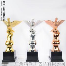 定制金属奖杯 赛鸽比赛颁奖礼品