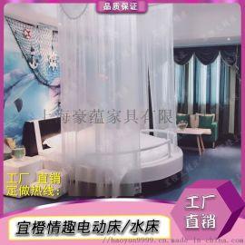情趣主题床合欢电动创意双人床多功能酒店水床厂家
