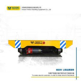 电梯板转运电动轨道平车模具搬运车 蓄电池遥控车定制