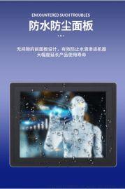 19寸壁挂式触摸屏显示器 嵌入式安卓一体机